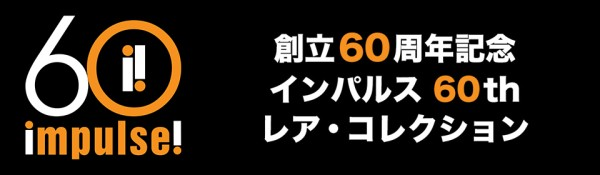 Impulse! 60th