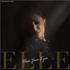 Elle(エル)|アレッサンドロ・ガラティが発掘し、寺島靖国が認めたジャズ・ヴォーカル界の歌姫による最新作『Close Your Eyes』