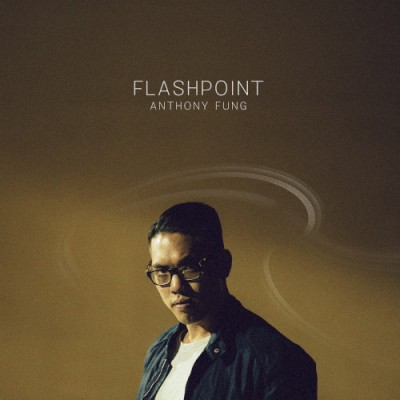 Anthony Fung(アンソニー・フォング)『Flashpoint』