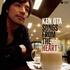 太田剣|Verveから鮮烈なデビューを飾ったサックス奏者が和泉宏隆をゲストに迎えた第1作『SONGS FROM THE HEART』