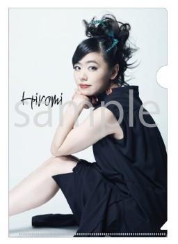Hiromi The Piano Quintet