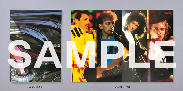 Queen(クイーン)『WE ARE THE CHAMPIONS FINAL LIVE IN JAPAN』