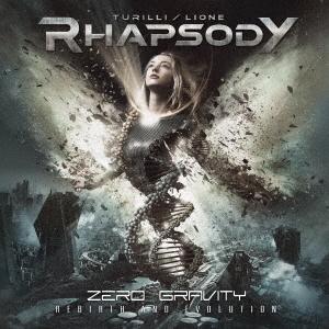Turilli / Lione Rhapsody(トゥリッリ/リオーネ・ラプソディー)デビュー・アルバム『Zero Gravity (Rebirth and Evolution)』