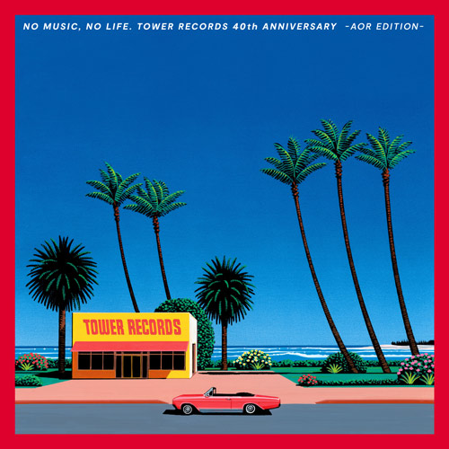 『NO MUSIC, NO LIFE. TOWER RECORDS 40th ANNIVERSARY -AOR EDITION-』
