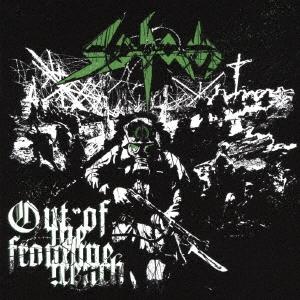 Sodom(ソドム)『アウト・オヴ・ザ・フロントライン・トレンチ + パルチザン』