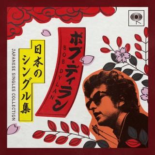 Bob Dylan(ボブ・ディラン)