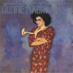 Ronney Abramson(ロニー・エイブラムソン)
