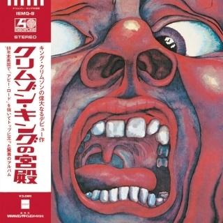 King Crimson(キング・クリムゾン)クリムゾン・キングの宮殿