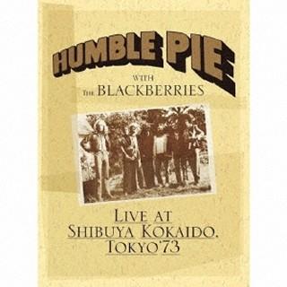 Humble Pie(ハンブル・パイ)