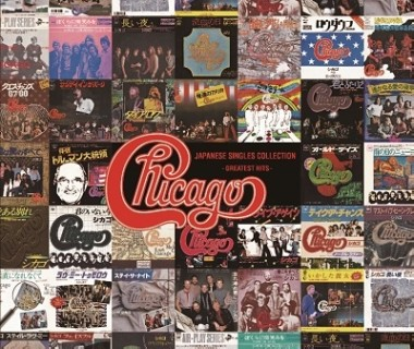 Chicago(シカゴ)