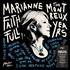 Marianne Faithfull(マリアンヌ・フェイスフル)、Muddy Waters(マディ・ウォーターズ)|モントルー・ジャズ・フェスティバル創立者のコレクションから貴重音源を紐解く〈THE MONTREUX YEARS〉シリーズの第2弾が発売