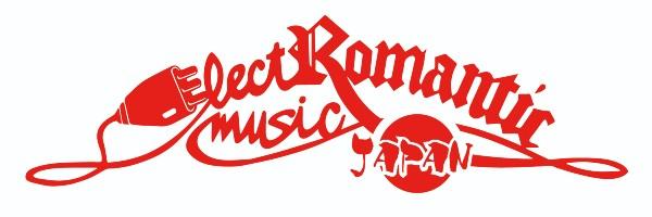 Electromantic Music Japan(エレクトロマンティック・ミュージック・ジャパン)