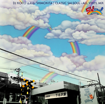 DJ KOCO A.K.A SHIMOKITA ミックスCD『CLASSIC SALSOUL - ALL VINYL MIX』