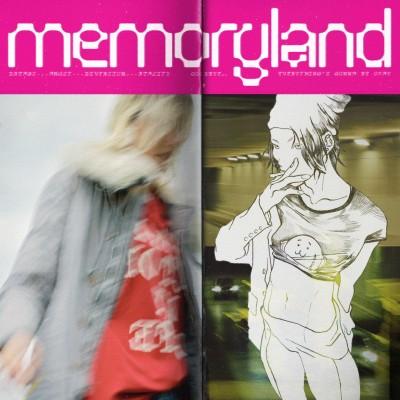 CFCF(シーエフシーエフ)『memoryland』