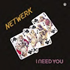 Netwerk(ネットワーク) タキシード・ファンに激押し!80's NYサウンド傑作トラック満載の究極レア・アルバム『I Need You』がリイシュー