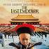 坂本龍一、David Byrne、Cong Suが手掛ける映画『ラストエンペラー』サウンドトラックのアナログ盤が3月5日発売