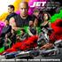 映画「ワイスピ」シリーズの最新作『ワイルド・スピード/ジェットブレイク』オリジナル・サウンドトラックが7月21日発売