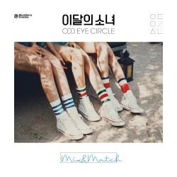 Odd Eye Circle (Loona)