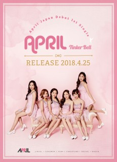 April (Korea)