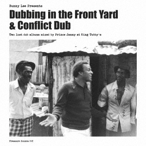 Bunny Lee, Prince Jammy, The Aggrovators(バニー・リー、プリンス・ジャミー、ジ・アグロヴェイターズ)『Dubbing in the Front Yard & Conflict Dub』