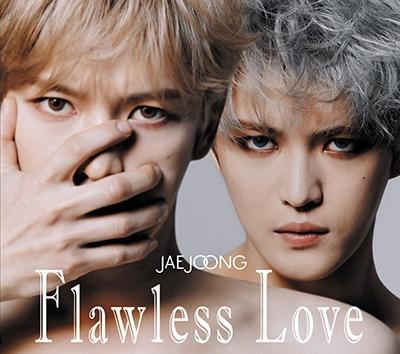 ジェジュン、日本初のソロ・アルバム『Flawless Love』