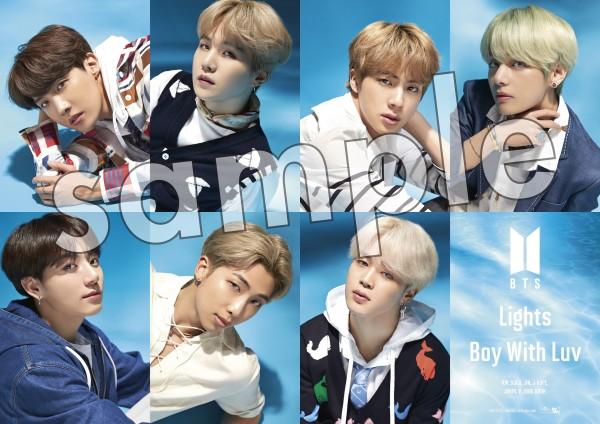 BTS Lights/Boy With Luv<初回限定盤A/B/C/通常盤初回仕様>4種セット