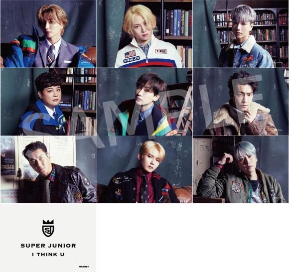 SUPER JUNIOR、日本ミニ・アルバム『I THINK U』