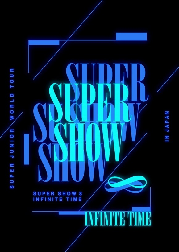 『SUPER JUNIOR WORLD TOUR ''SUPER SHOW 8: INFINITE TIME '' in JAPAN』映像化