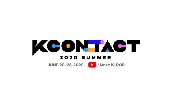 「KCON:TACT 2020 SUMMER」出演アーティスト作品