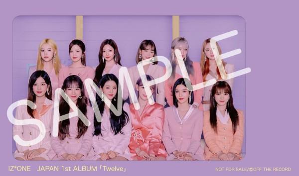 IZ*ONE|日本1stアルバム『Twelve』10月21日発売