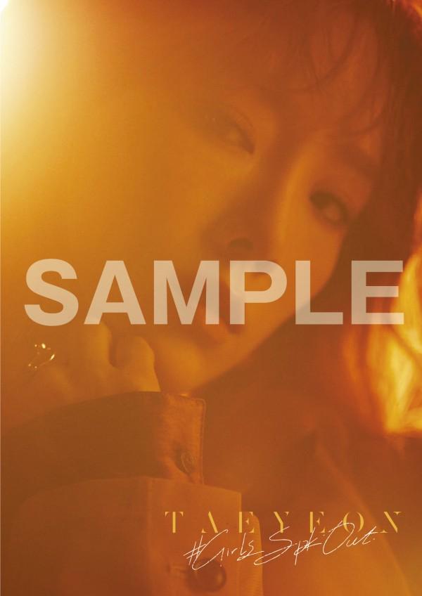 テヨン|日本2枚目のミニアルバム『#GirlsSpkOut』