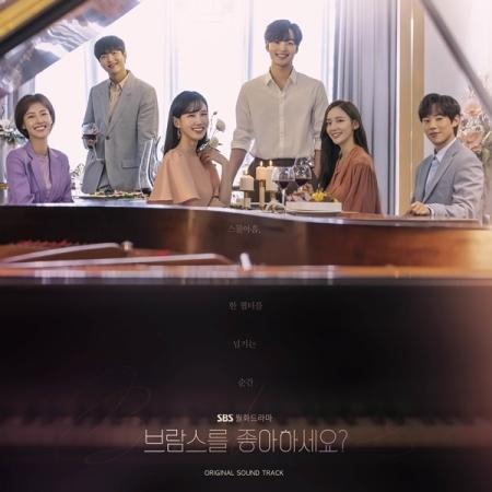 パク・ウンビン×キム・ミンジェ主演、SBS放送韓国ドラマ『ブラームスが好きですか』