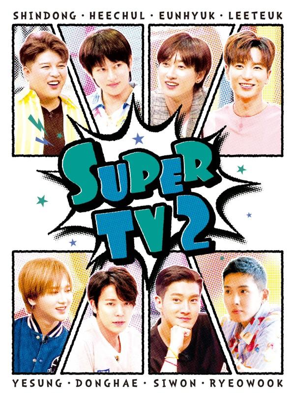 SUPER JUNIOR|バラエティー『SUPER TV2』2021年2月26日発売|オンライン限定10%オフ