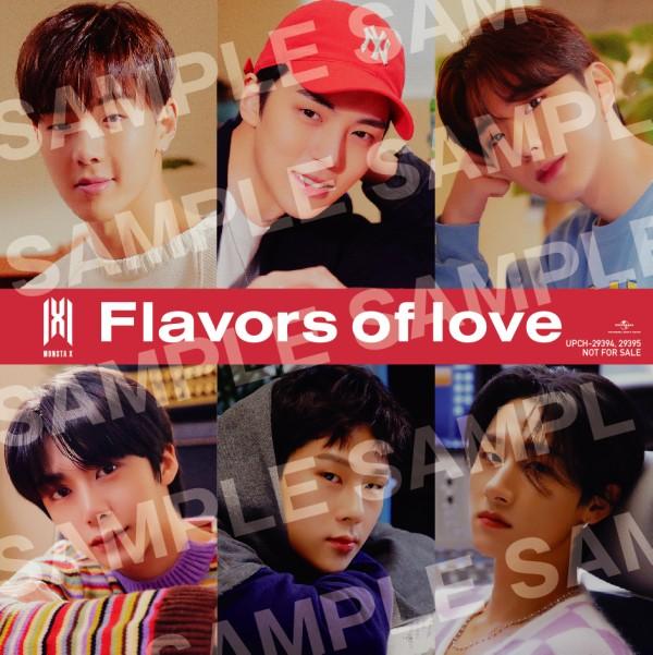 MONSTA X | 日本3枚目のアルバム『Flavors of love』5月5日発売