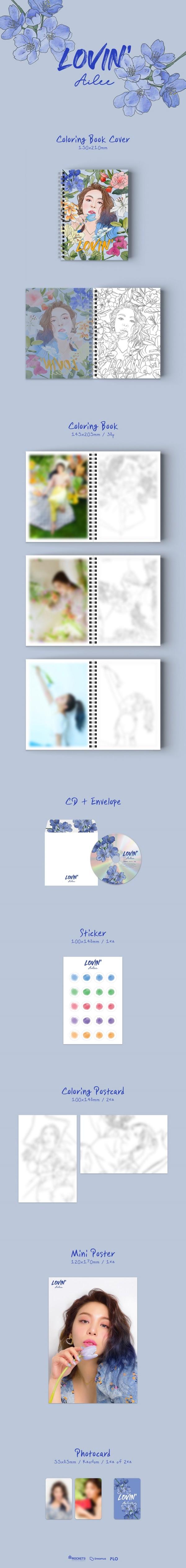 Ailee|韓国アルバム『Lovin'』|今ならオンライン限定15%オフ