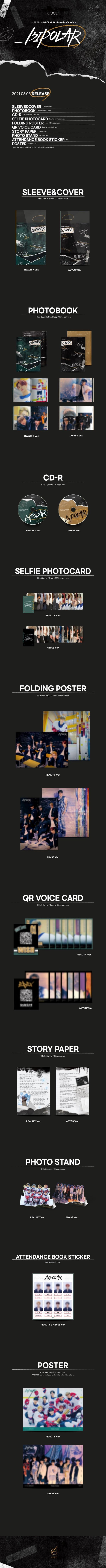 EPEX、ファーストEPアルバム『「Bipolar Pt.1 不安の書」』