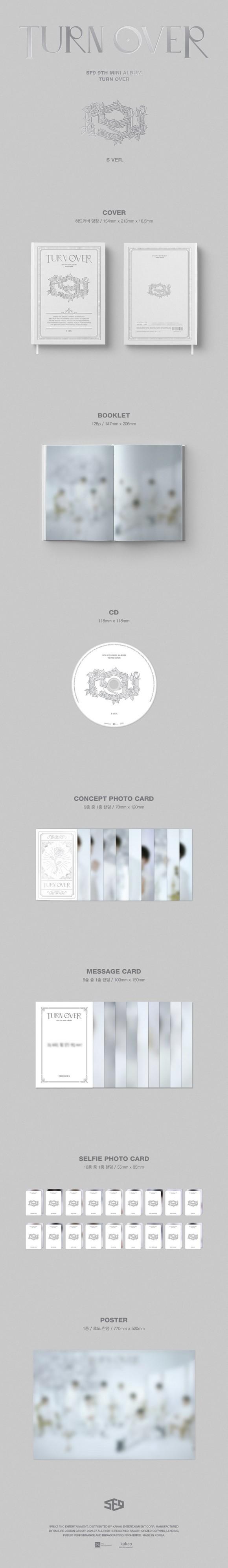 SF9 韓国9枚目のミニアルバム『TURN OVER』