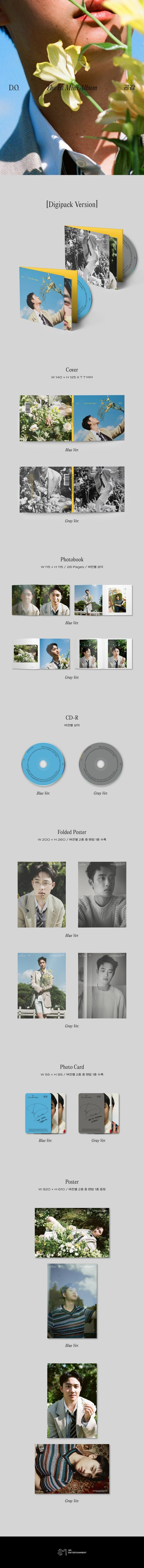 D.O(EXO) ファースト・ソロミニアルバム『共感』 