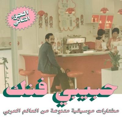 『Habibi Funk: An Eclectic Selection』