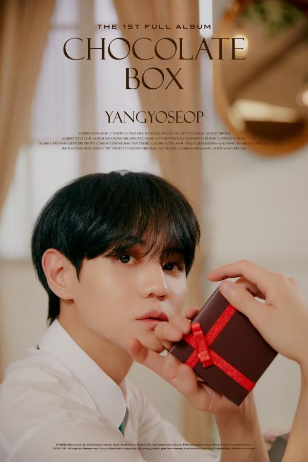 Highlight|ヤン・ヨソプ、ファースト・ソロアルバム『Chocolate Box