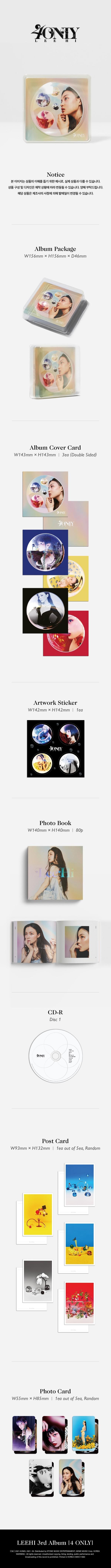 イ・ハイ|韓国サードアルバム『4 ONLY』|