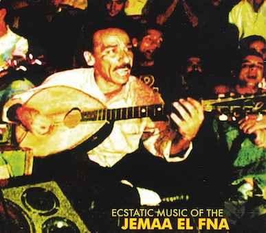 『Ecstatic Music Of The Jemaa El Fna(陶酔のジャマ・エル・フナ)』