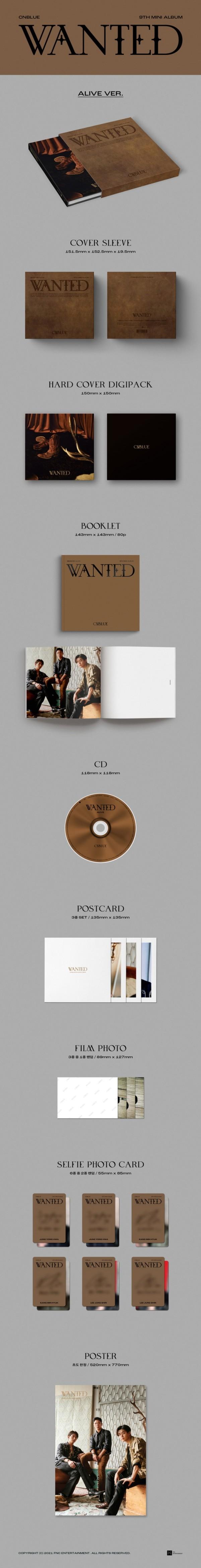 CNBLUE 韓国9枚目のミニアルバム『WANTED』 