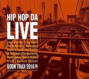 HIPHOPDALIVE2