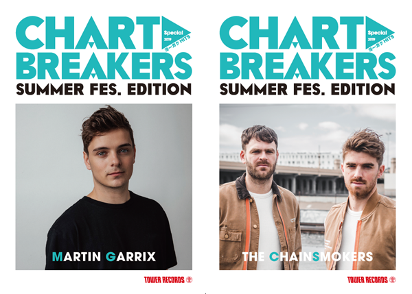 CHART BREAKERS