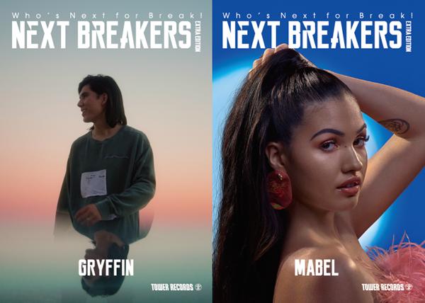 NEXT BREAKERS 9月増刊号 MABEL / GRYFFIN