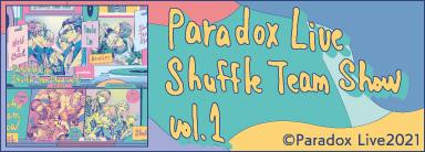 Paradox Live Shuffle Team Show vol.1