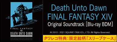 Death Unto Dawn: FINAL FANTASY XIV Original Soundtrack Blu-ray BDM
