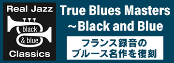 True Blues Masters~Black and Blue