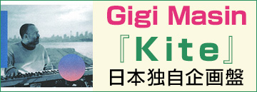 Gigi Masin